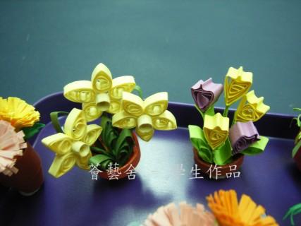 各种纸花的制作方法